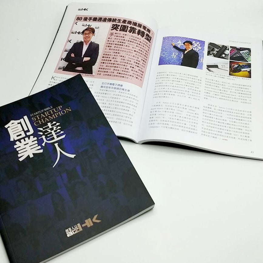 Lexuma Director, Kelvin Ip, Sharing company vision in his interview by BizHK magazine