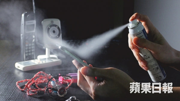 HK apple daily interview - X2O waterproof spray