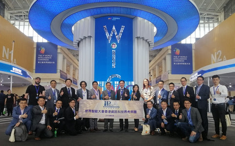 3rd world intelligence congress Tianjin technology AI technology High-tech startup Hong Kong opening ceremony group photo