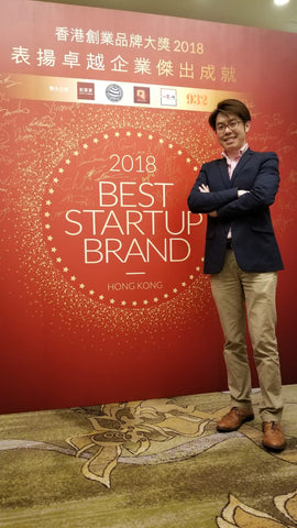 Lexuma辣數碼 Best Startup Brand Award photo taking