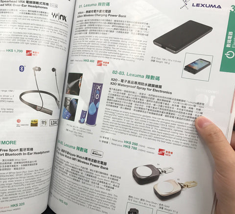 Lexuma 辣數碼 gadgets at HK airlines ToHome apple watch power bank x2o waterproof spray water resistant magazine reading