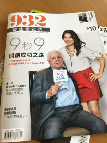 932 magazine - Lexuma news winning best start up brand contest winner magazine front page