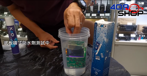 Lexuma 辣數碼 X2O waterproof water repellent spray IPX4 IPX7 409shophk testing video Facebook promotion drop into water