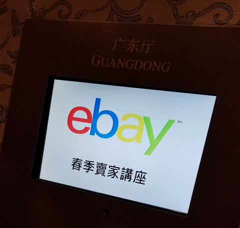 Lexuma辣數碼有限公司 participating at eBay Spring 2018 seller conference