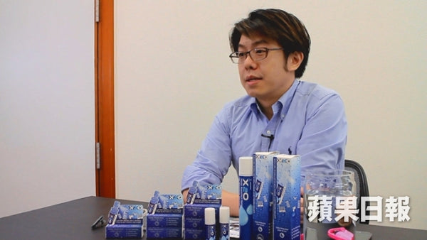 HK apple daily interview - X20 waterproof spray Lexuma 辣數碼防水噴霧 kelvin ip interview