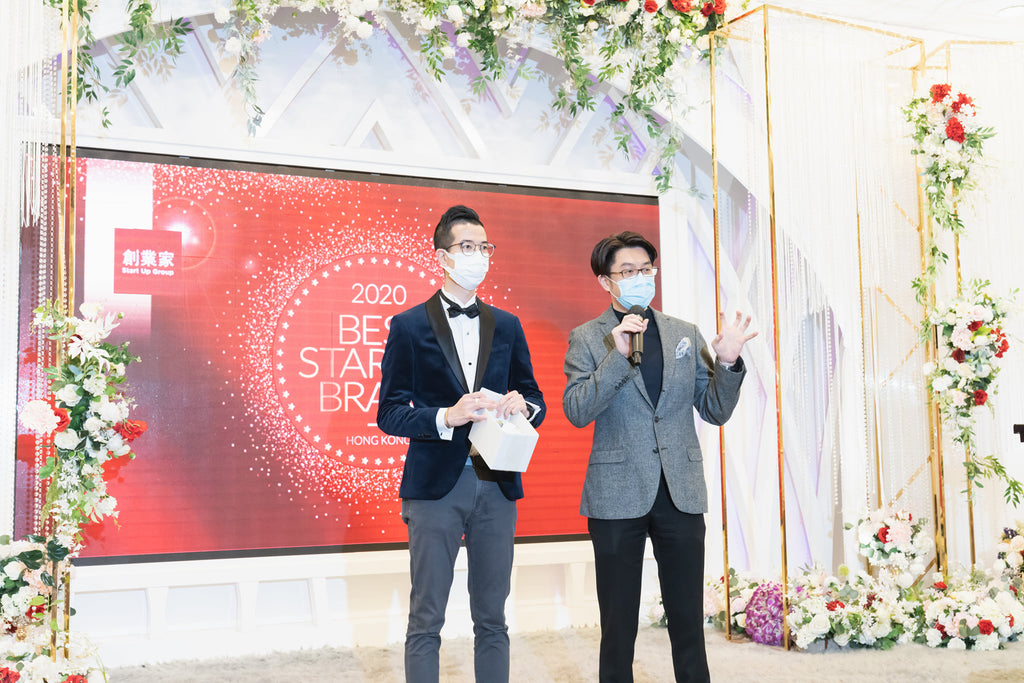 Lexuma 2020 Best Startup Brand Award Hong Kong Best Digital Product accessories silver awards Outstanding Brand on stage sharing excitement prizes experiences