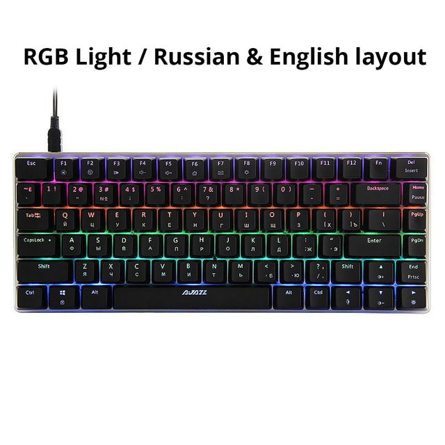 82 Key Gaming Keyboard