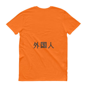 Foreign T-Shirt (Orange)