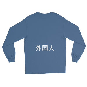 Foreign Long Sleeve (Indigo)