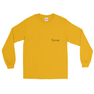 Foreign Back Logo Long Sleeve (Yellow)