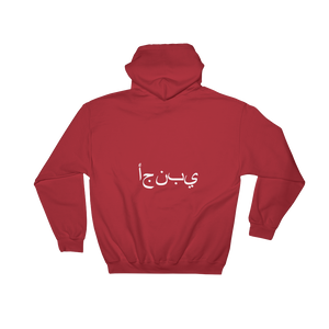 Foreign Back Logo Hoodie