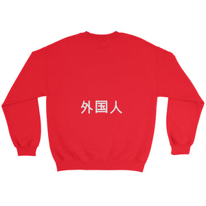 Foreign Sweatshirt (Red)