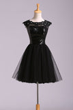 Cap Sleeves Sequin Lace Appliques Black Backless Homecoming Dresses Short Prom Dress LD1493