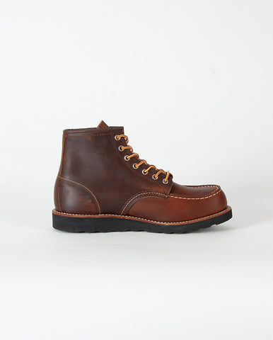 Moc Toe Boot Copper Black Sole