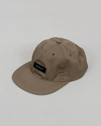 Mt Fuji Air Cap MILITARY GREEN