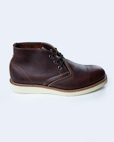 Chukka Boot Briar Oil Slick