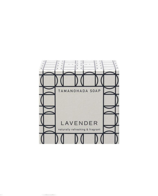 Ball Soap -  Lavender