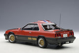 1:18 NISSAN SKYLINE RS TURBO SEIBU