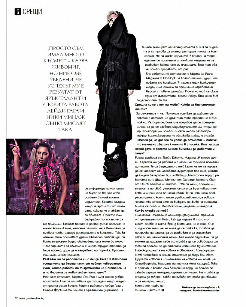 Grazia Bulgaria x Jivomir Domoustchiev Lady Gaga collaboration interview