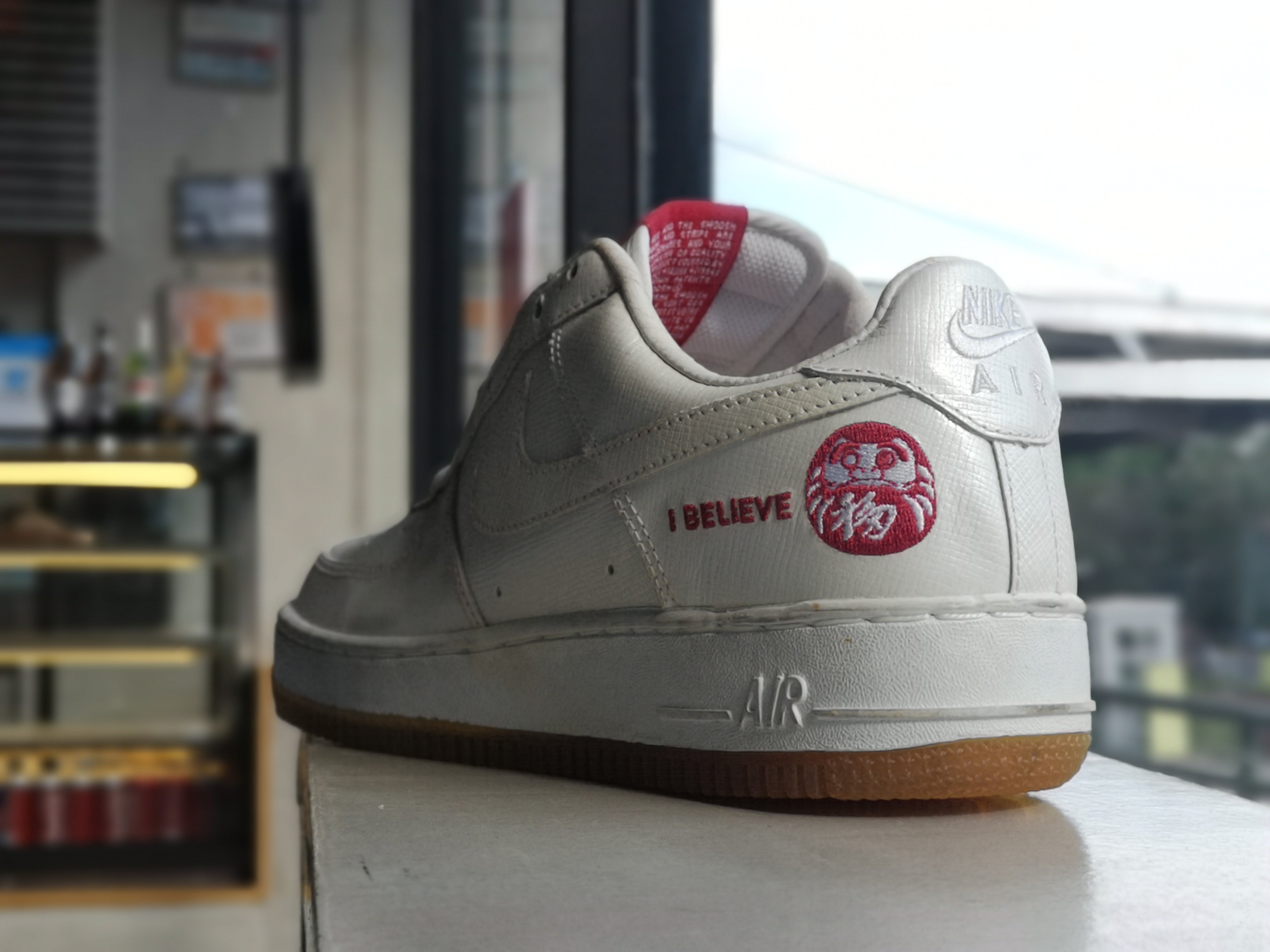 "Nike Air Force 1 Low COJP ""I Believe"""