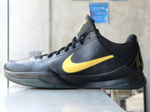 Nike Kobe 5 Rice PE Promo Sample