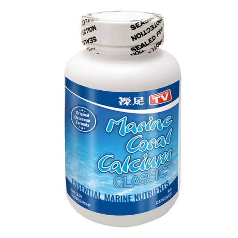 Original Marine Coral Calcium Classic Okinawan One Bottle