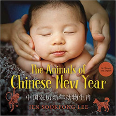 The Animals of Chinese New Year Book Cover