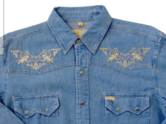 White Horse Apparel Men's Western Shirt Embroidered Yokes Denim Front