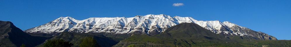 The Legend of Mount Timpanogos