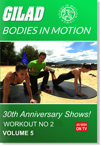 Bodies in Motion 2021 Calendar