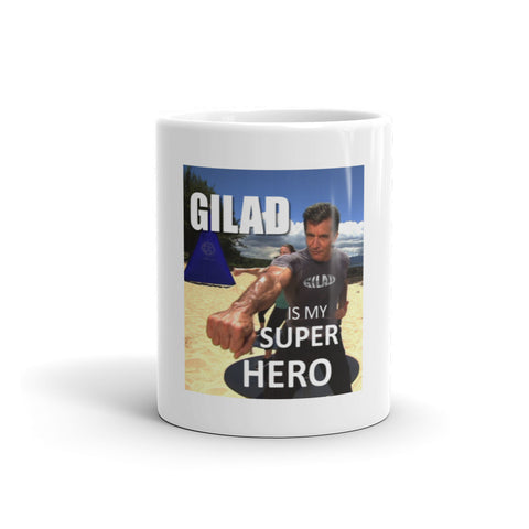 Image of Gilad is My Super Hero Mug
