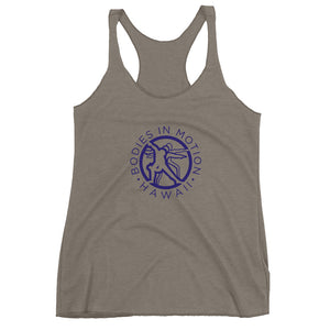 Gilad's Bodies in Motion Women's Racerback Tank