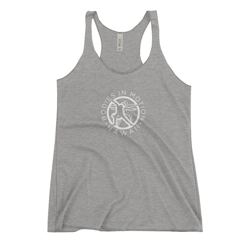 Image of Gilad's Bodies in Motion Women's Racerback Tank - Super Soft!
