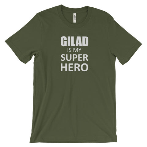 Image of Gilad is my super hero - Unisex short sleeve t-shirt