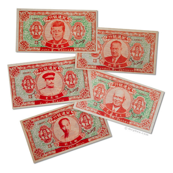 Antique World Leaders Hell Money-Archie McPhee