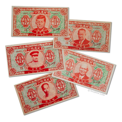 Antique World Leaders Hell Money