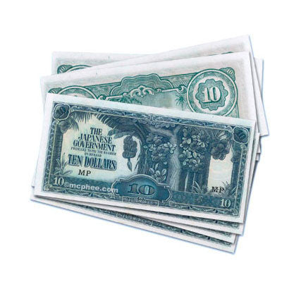 WWII Occupation Money