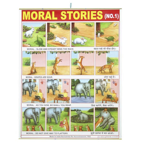 Moral Stories #1 Indian Poster-Archie McPhee