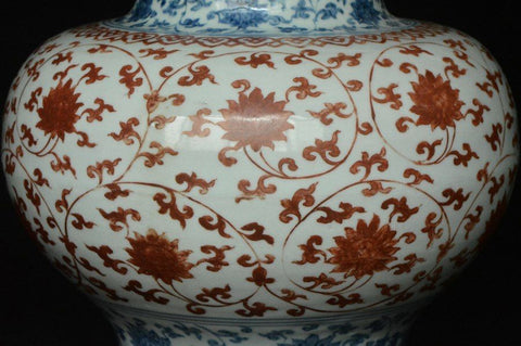 Large Chinese Porcelain Jar