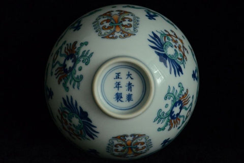 Fine Chinese Doucai Bowl Yongzheng Mark