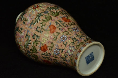 Fine Chinese Porcelain Vase Qianlong Mark With Box