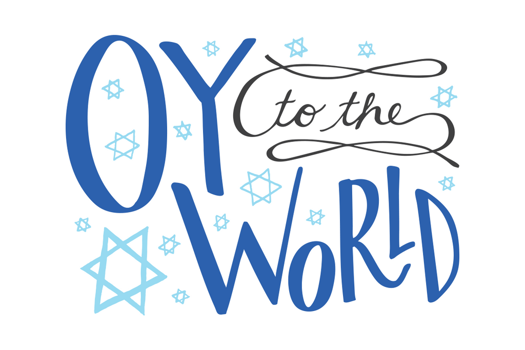 Oy to the World Hanukkah Greeting Card Hand Lettering