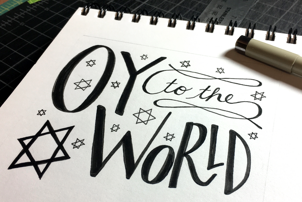 Oy to the World Hanukkah Greeting Card Hand Lettering Sketching