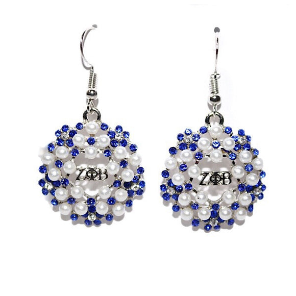 Zeta Earrings