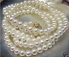 White Akoya Cultured Pearl Necklace