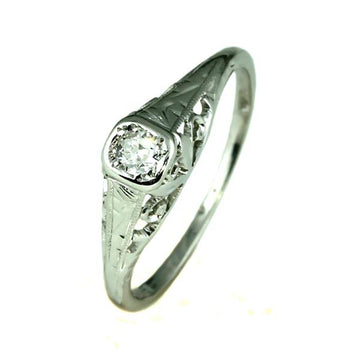 Vintage White Gold Diamond Ring - What Women Want Jewellers