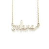 Handwriting Name Necklace in Sterling Silver