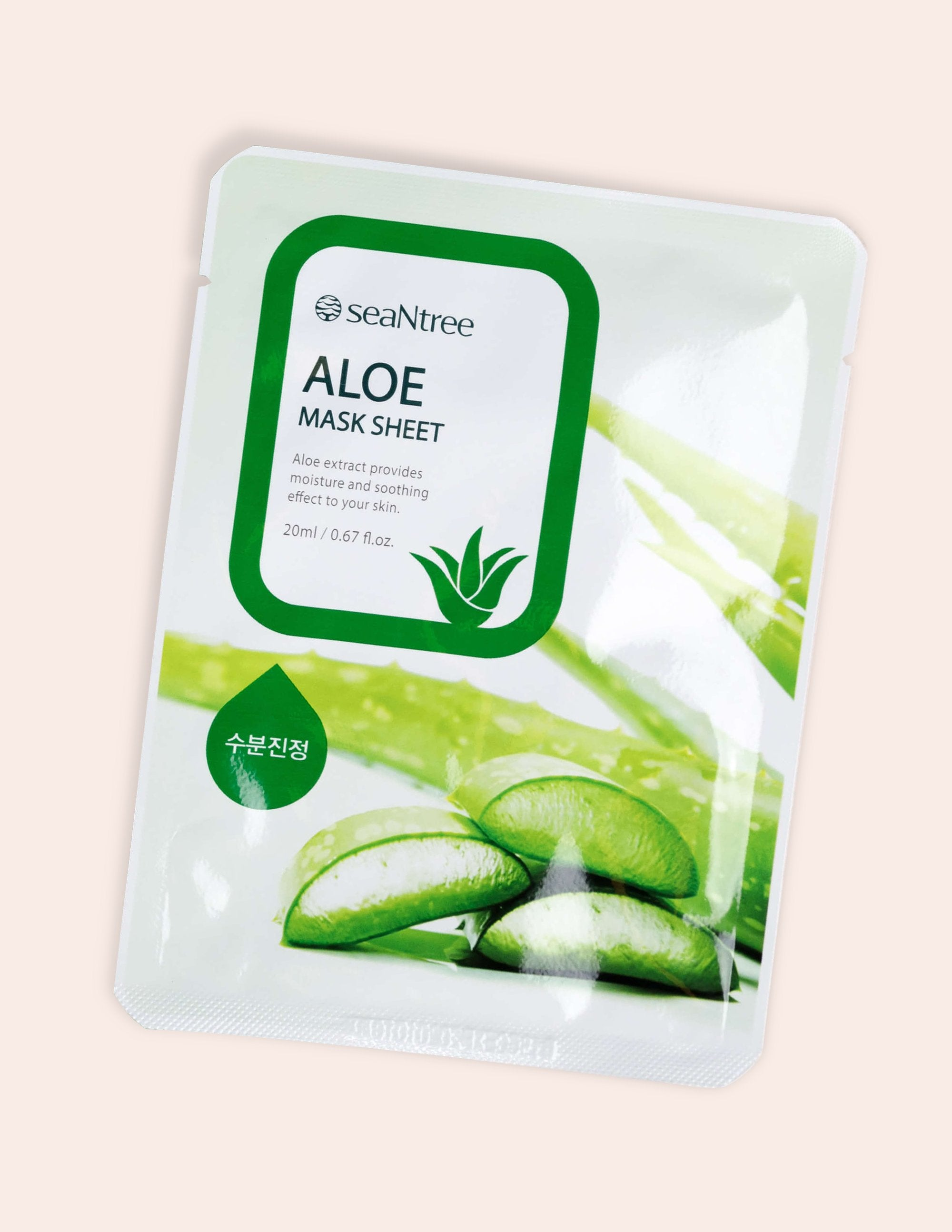 Aloe Mask Sheet 1pc