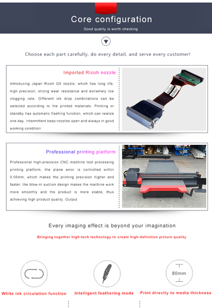 UV Printer Product Specification 2