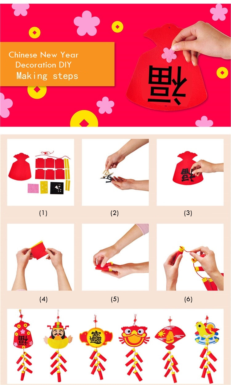 Lunar New Year Art and Craft Decoration DIY Pack CNY1003G ...
